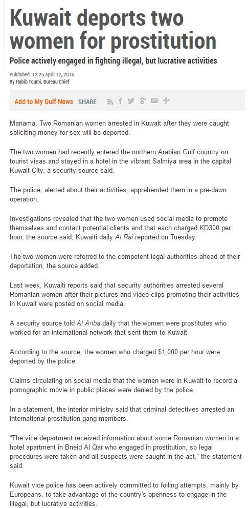 Românce în Kuwait